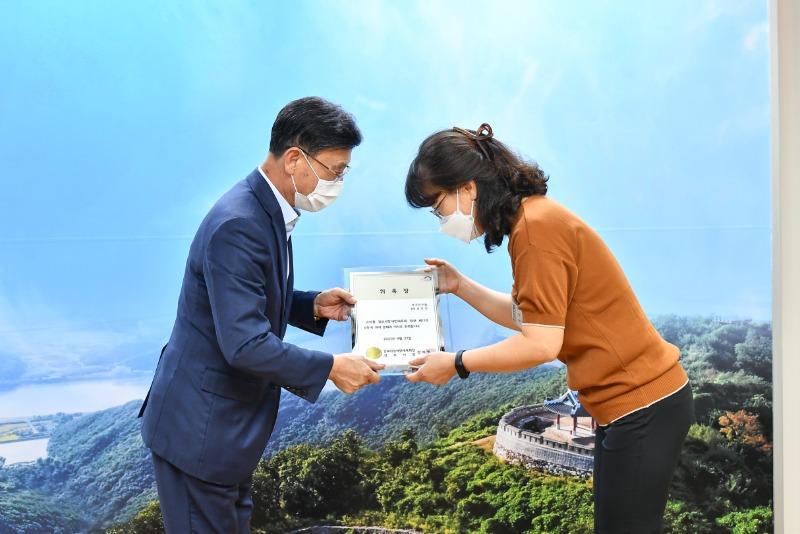 김포시장애인체육회 신임이사 위촉장 수여식 (12).JPG